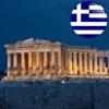 In Sight - Greece