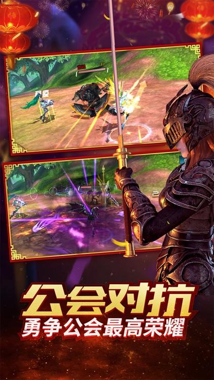 超神学院-新英雄剑圣降临 screenshot-4