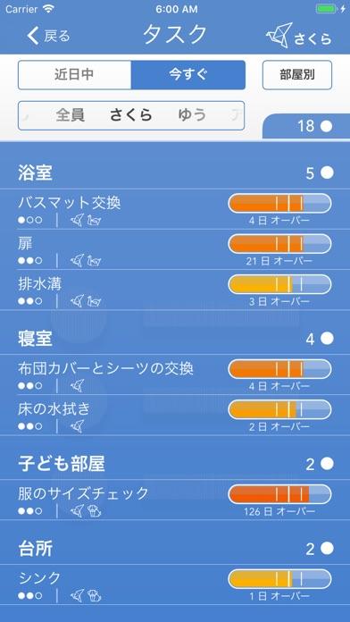 Tody screenshot1