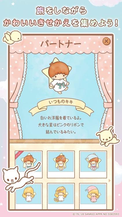 キキ&ララのトゥインクル パズル screenshot-3