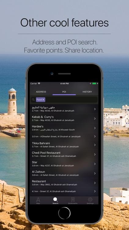 Oman Offline Navigation screenshot-4