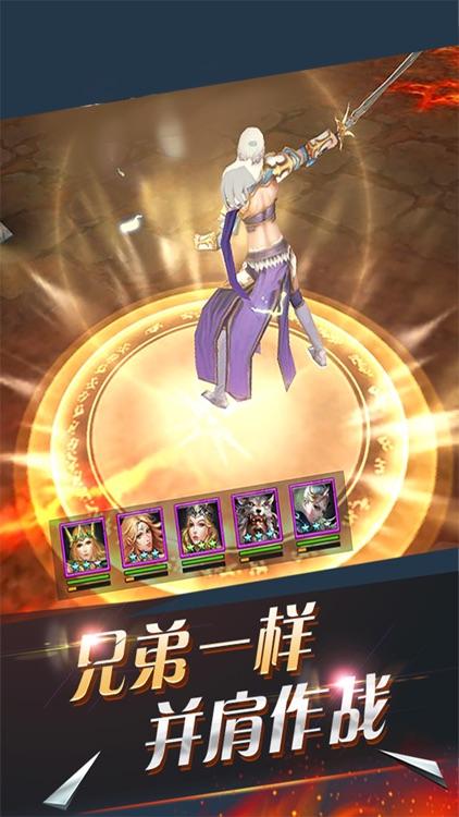 魔王回合战争-热门卡牌手游 screenshot-4