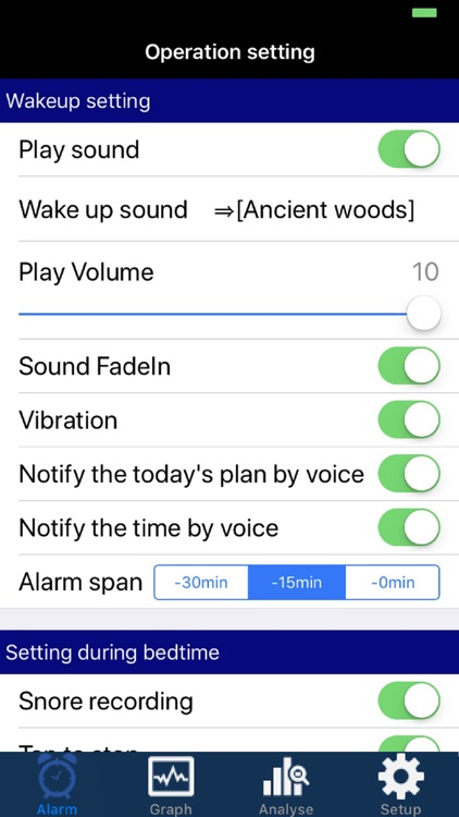 Energy Wake - AI alarm clock screenshot-4