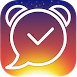 Inspire Alarm Clock