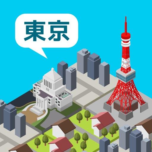 東京ツクール™