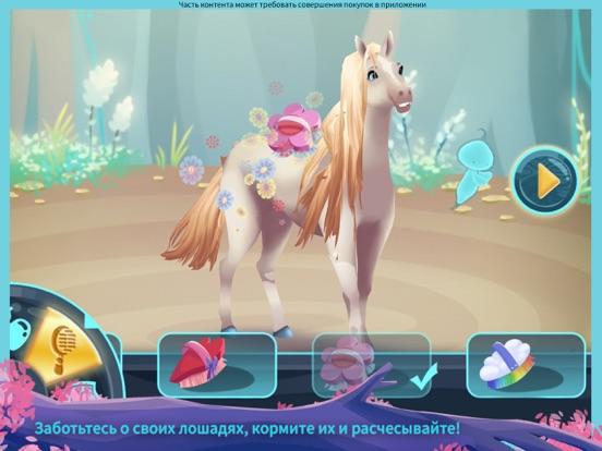 Игра EverRun: лошади-хранители
