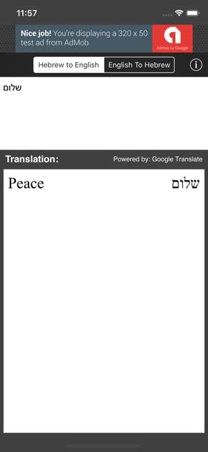 Hebrewenglish Translator On The App Store