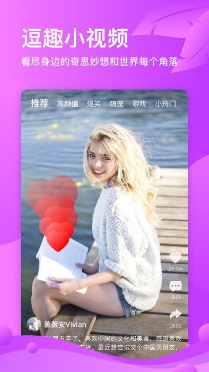 凤凰视频(专业版)-全球热点新闻资讯平台 screenshot-3