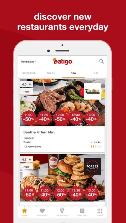 eatigo screenshot-5