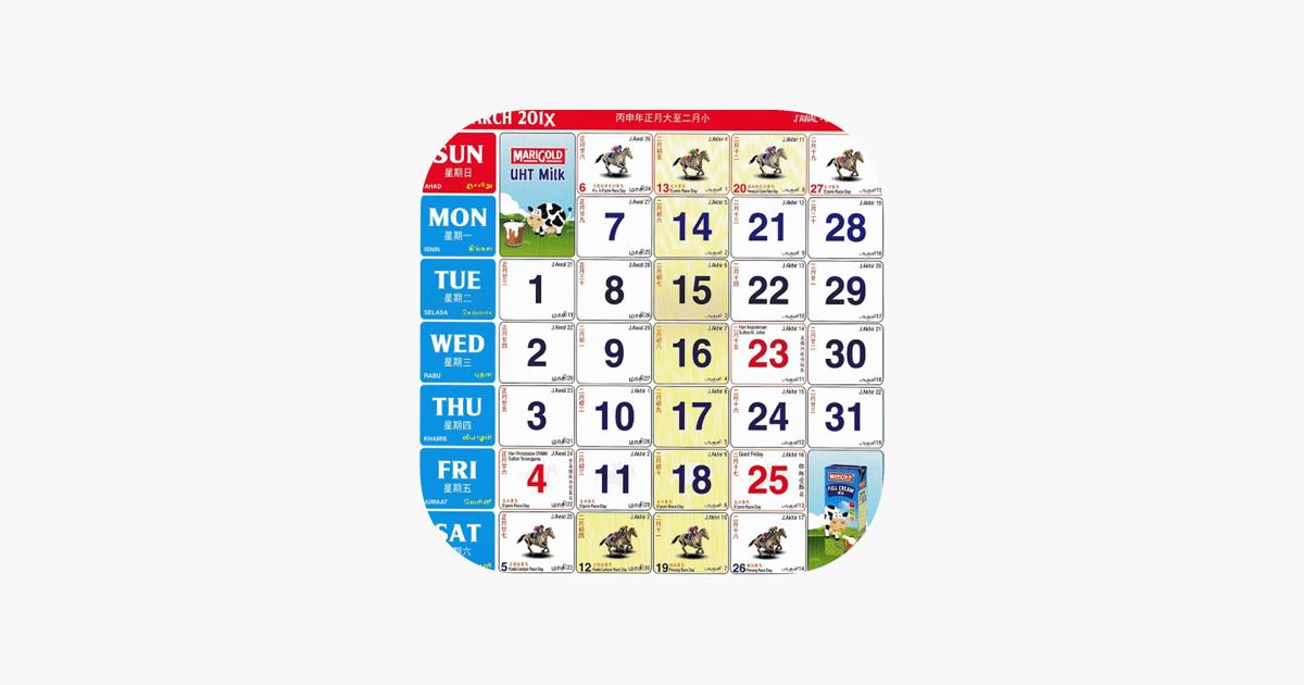 malaysia calendar horse lunar on the app store