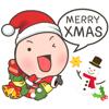 download Naive Boy - Merry Xmas