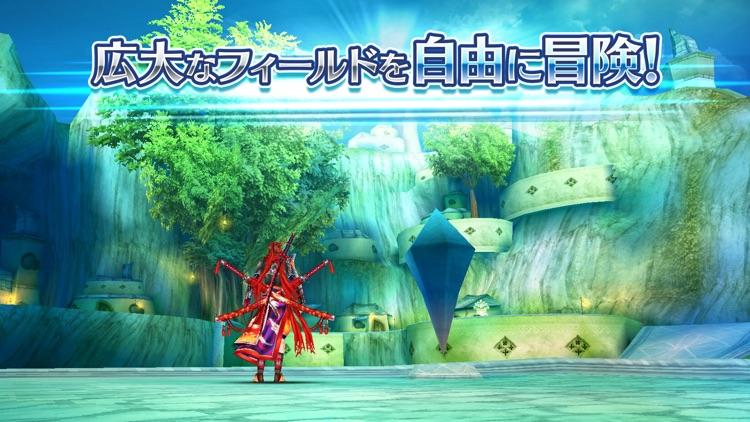 オルクスオンライン screenshot-0