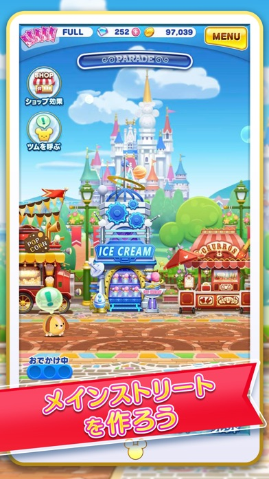 ディズニー ツムツムランド screenshot1