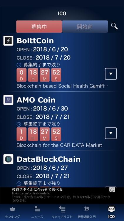 MSMyCrypto -prices,charts,news screenshot-4