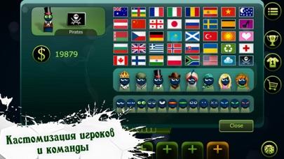 Скриншот FootLOL: Безумный Футбол