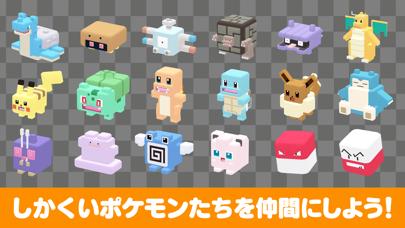 ポケモンクエスト ScreenShot2
