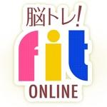 スカッと!脳トレ!Fit -Online-