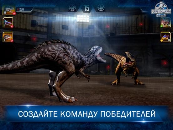 Скачать Jurassic World™: Игра