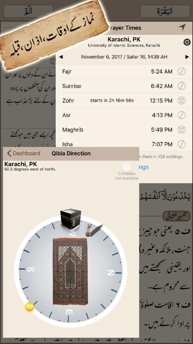 Quran Pak قرآن پاک اردو ترجمہのおすすめ画像5