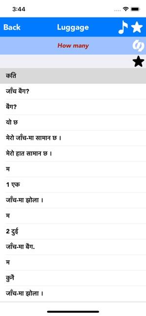 English to nepali translator on the app store english to nepali translator on the app store stopboris Images