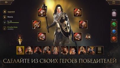 Iron Throne Скриншоты3