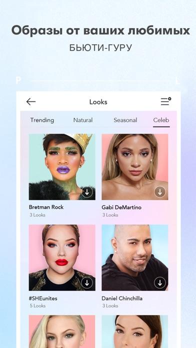 MakeupPlus Скриншоты6