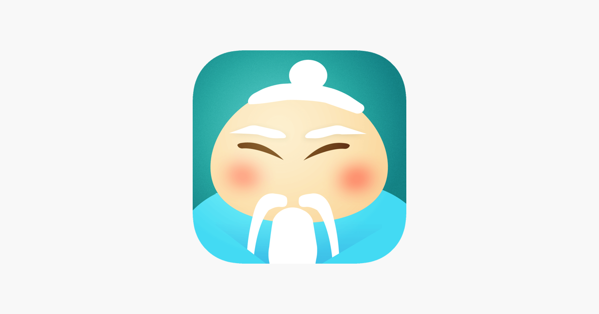 Hellochinese Learn Chinese On The App Store