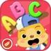 49.麦田英语-3-10岁儿童英语早教游戏和启蒙课程