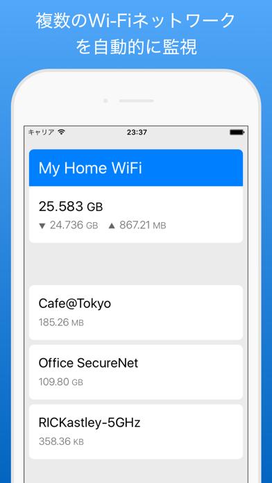 WifiMan from DataManのおすすめ画像3