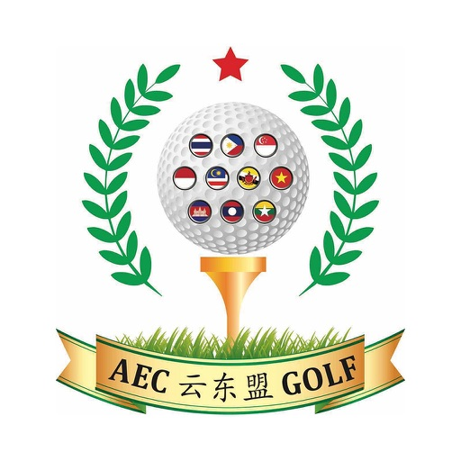 AEC云东盟高尔夫