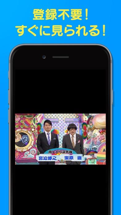 テレ朝動画プレイヤー ScreenShot0