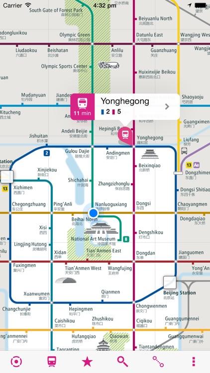 Beijing Rail Map Lite