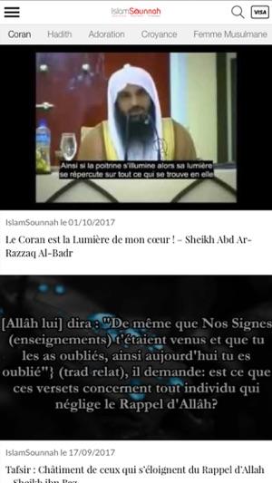 application islam sounnah