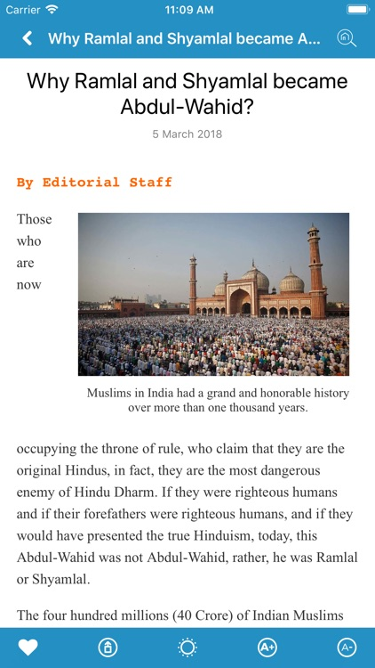 Islam & Hinduism screenshot-1