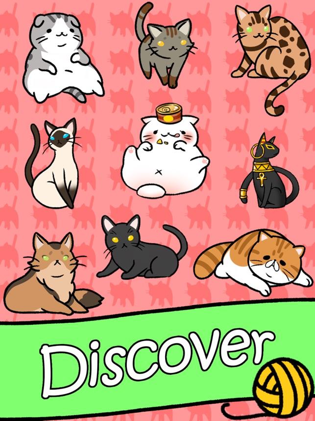 cat condo on the app store