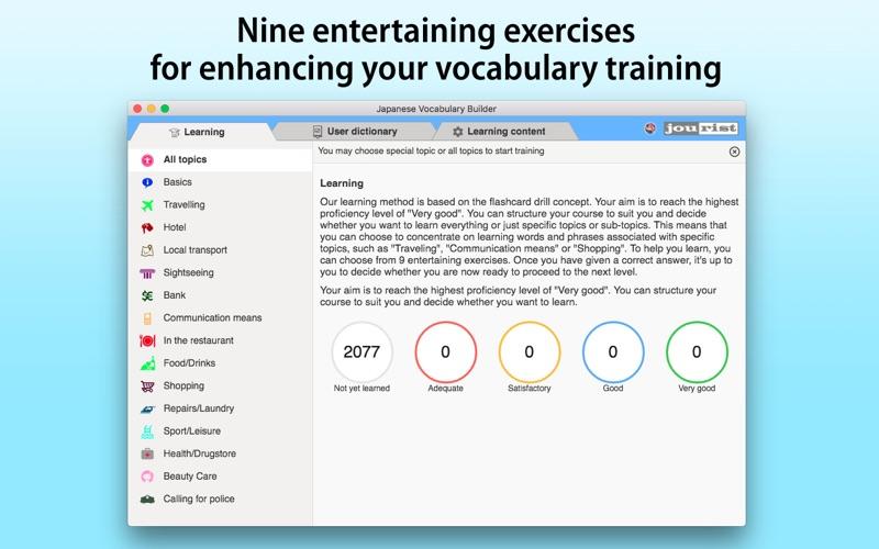 Japanese Vocabulary Builder screenshot 4