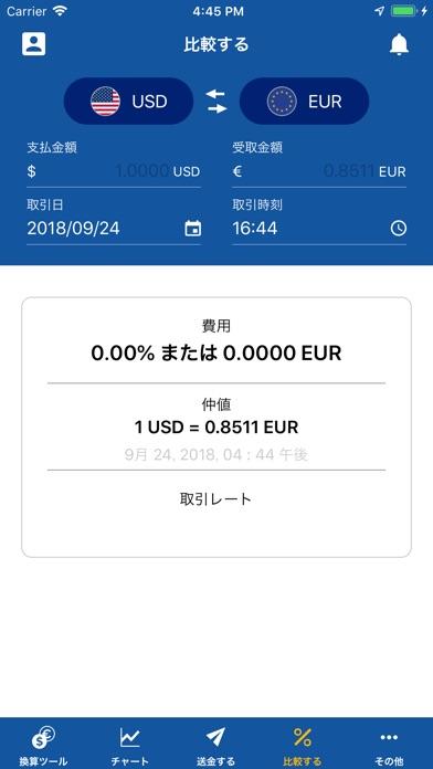 XE Pro 通貨換算ツール&為替レート計算機 screenshot1