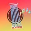 Kids Guitar (キッズギター) - 幼児音楽演奏 - iPhoneアプリ