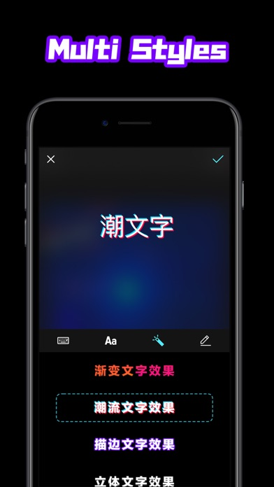 Fext - Text Picture Editor screenshot two
