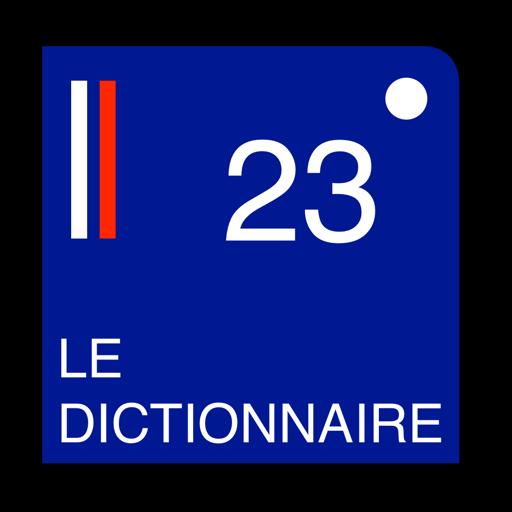 Французский 23 - французско-русский словарь