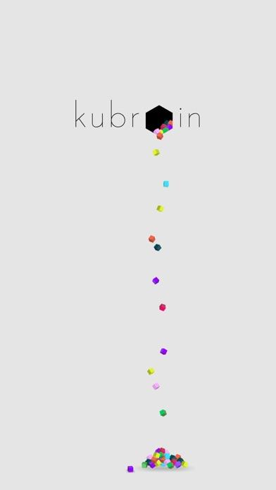 kubrain screenshot1