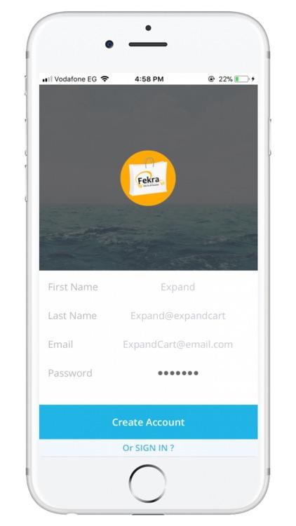 Fekra VIP screenshot-4