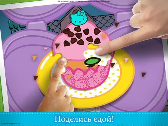 Игра Завтрак Hello Kitty