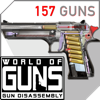 World of Guns - Noble Empire South Limited