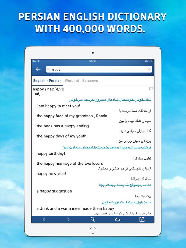 Persian dictionary on the app store persian dictionary on the app store m4hsunfo