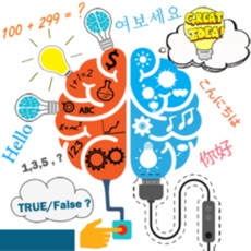 Activities of Brain Training - Faster Think