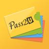 Pass2U钱包 - 会员卡/优惠券/各式票券