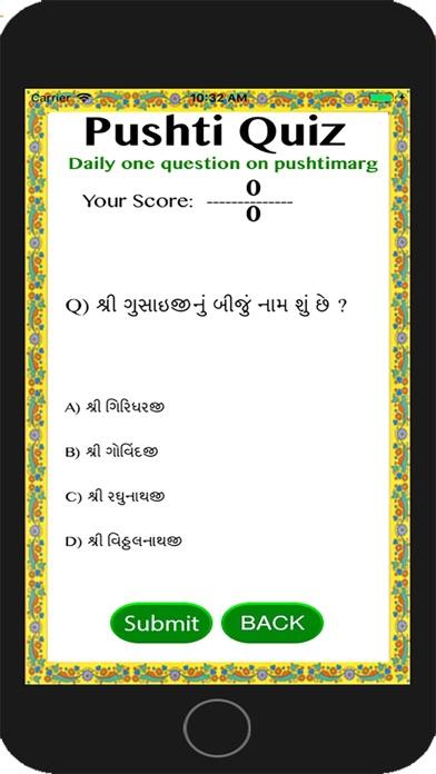 Shri Yamunashtak screenshot 4