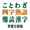 広辞苑第六版【岩波書店】(ONESWING)