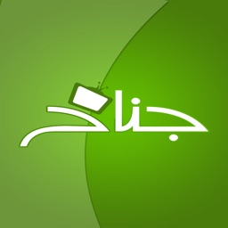 Jinnah tv hd